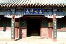 Harqin Palace