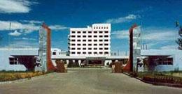 Xilin Gol Hotel