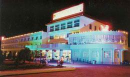 Whitehorse Hotel Xilin Hot