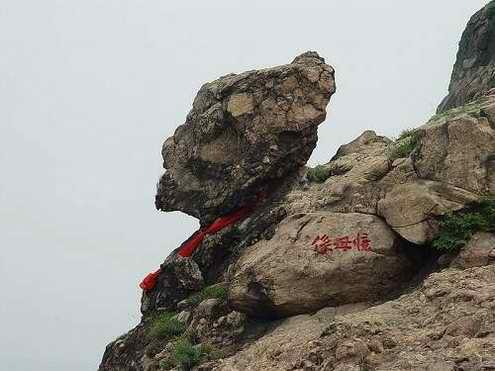 Wanger Mountain