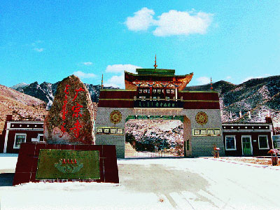 Helan Mountain South Temple (Guangzong Temple) Ecological Tourist Area