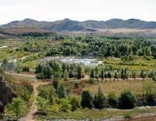 Chaershen National Forest Park