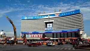 Shenyang North Railway Station