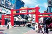 Zhongjie Street