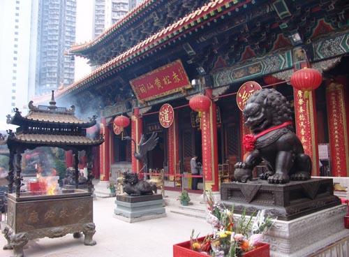 Daxiong-baodian