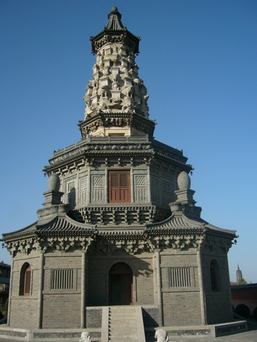The Hua Pagoda