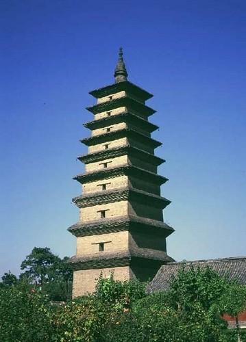 The Longxing Monastery 1