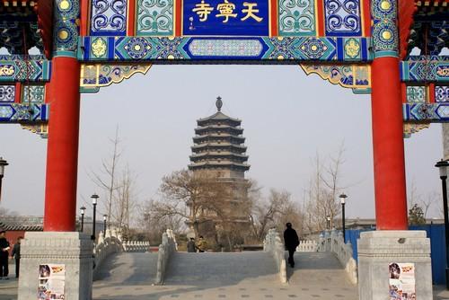 The Lingxiao Pagoda1