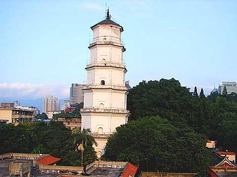 Yushan Hill