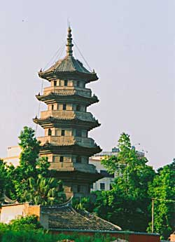 Wushan Hill