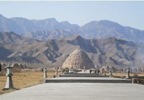 West Xia Tomb