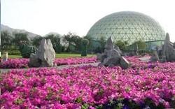Helan Park