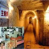 Hutou Fortress
