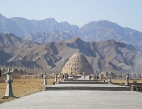 West Xia Tomb