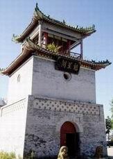 Kuixin Pavillion