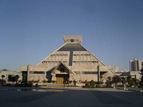 Henan Museum