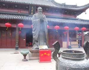 Zhengzhou Confucius Temples