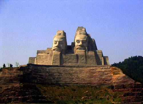 Stone Figures of Yandi and Huangdi