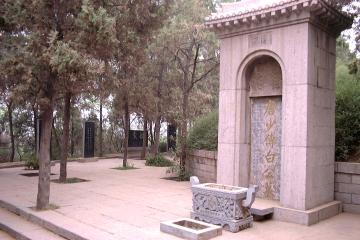 Bai Juyi's Tomb