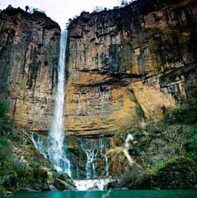 Guan Mountain Geo-park