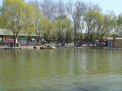 Huayang Park