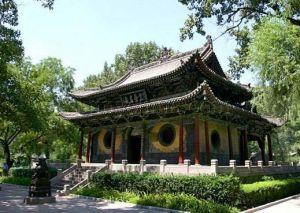 Shuzhuanglou