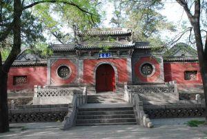 Wenchanggong