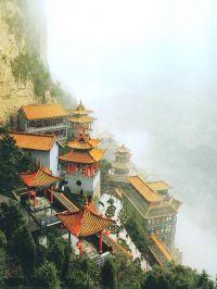Daluogong