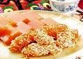Laoding Feng Cake