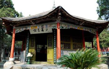 Zhuge Hut