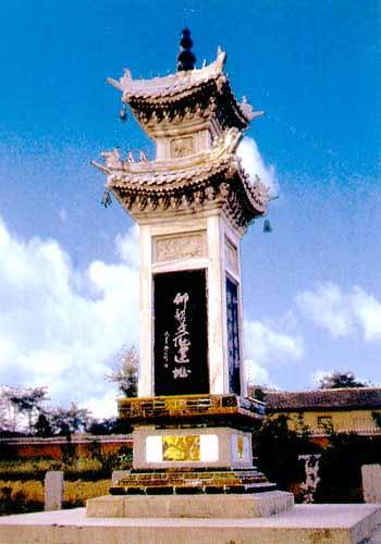 Yangshao Culture Site