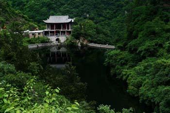 Yawu Mountain