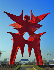 Symbol of Shangqiu City Centre