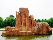 Jingyuetan's Gate