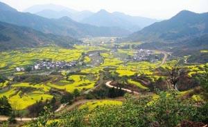Zhoukou Terrain