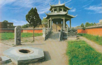 Ancient City Puyang
