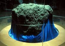 Jinlin Meteorite Museum