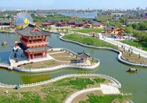 Dragon Pavilion Park
