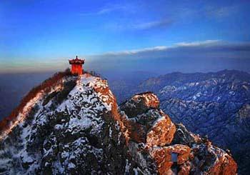 Funiu Mountain