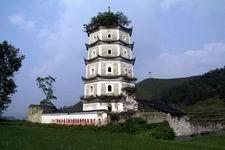 Wujianfang Water Isles Paradise