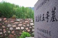 Wukui Tomb Group No.5 Tomb