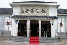 Ji'an City Museum