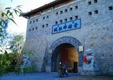 Yehenala Ancient Town