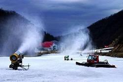 Luoyang Funiu Mountain Ski Resort