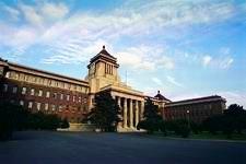 Jilin Province Museum