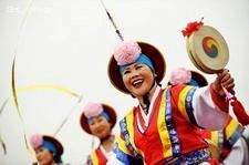 Korean People