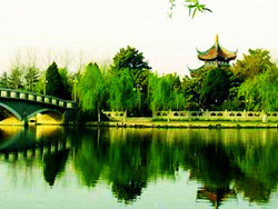 The Mid-Lake Pavilion in Dragon Lake Park