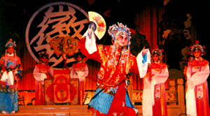 The Performance of Hui Opera