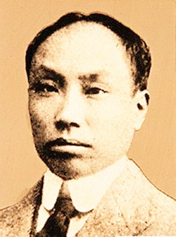 A Photo of Chen Duxiu