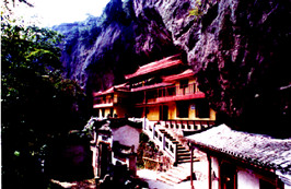 Fushan Mountain